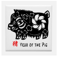 The Year of the Pig (Earth Pig Year 2019) – SPIRAL International