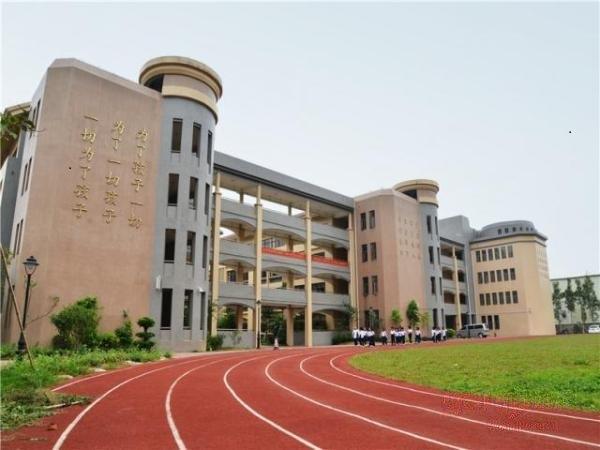 School Guangzhou China